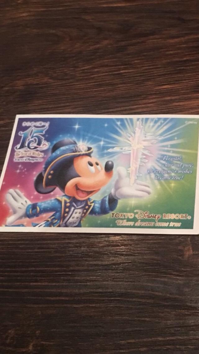 ディズニー2020年予想チケットとダッフィーは値上がりするのか
