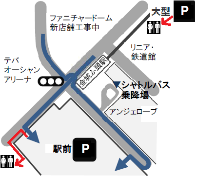 駅前と大型駐車場 トイレ