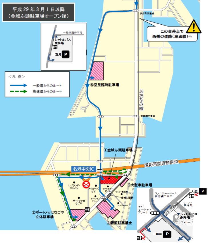 駅前と大型駐車場 地図