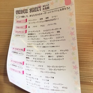 東京の代官山でシメパフェ!おすすめの人気メニューと値段は?