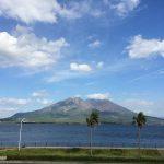 太陽フレアと火山噴火の関係は?過去の事例と桜島や地震への影響